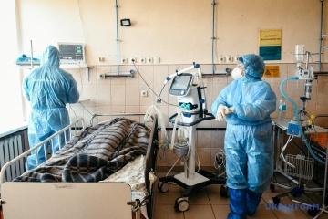 Ucrania notifica 8.832 nuevos casos de COVID-19