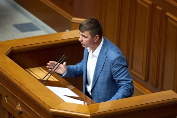 Muere el diputado ucraniano Poliakov