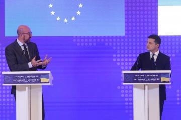 欧州理事長、ウクライナとの安全保障分野の協力の可能性に言及
