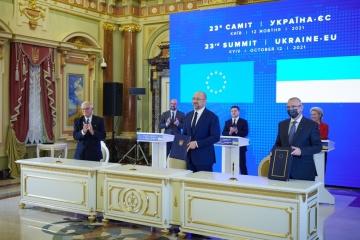 ウクライナとEU、オープンスカイ協定など協定3本に署名