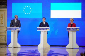ロシアはウクライナ東部紛争の当事者=ウクライナ・EU首脳