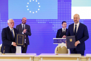PM Shmyhal thanks EU for 600 mln in aid