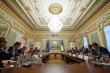 Auf dem Gipfel EU-Ukraine Erklärung verabschiedet