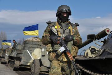 Сьогодні - День захисників і захисниць України