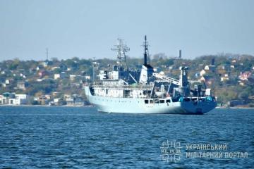 Судно ВМС України отримало пошкодження у Чорному морі, триває рятувальна операція