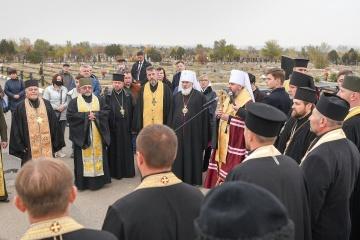 Митрополит Епіфаній у Херсоні освятив Свято-Миколаївський храм