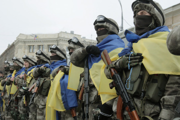 Day of Defenders and Defendresses of Ukraine celebrated today