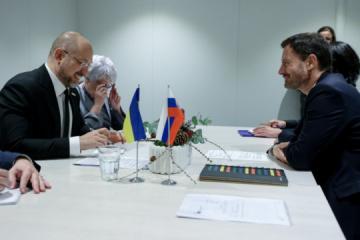 Shmygal: Ucrania cuenta con el apoyo de Eslovaquia para contrarrestar al operador de Nord Stream 2