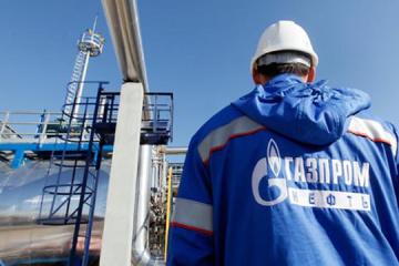 Gazprom reduced gas transit through Ukraine three times this year - GTSOU