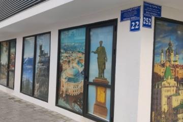 Inaugurado el Centro Cultural Ucraniano en Tel Aviv