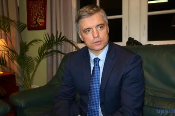 Embajador: Ucrania comprará buques de guerra y misiles en Reino Unido
