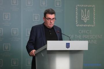 ウクライナ安保会議、防衛計画を採択