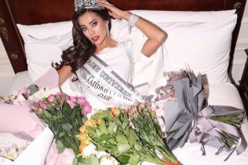 Wettbewerb Miss Ukraine Universe 2021