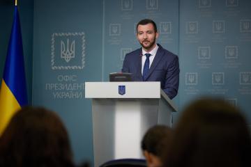 メドヴェージェフ露安保会議副書記は「政治の墓地」代表=ウクライナ大統領府