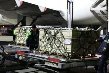 Ukraine receives second batch of U.S. security aid