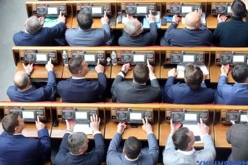 Rada unblocks signing of law on oligarchs