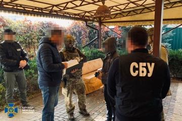 SBU nabs FSB asset