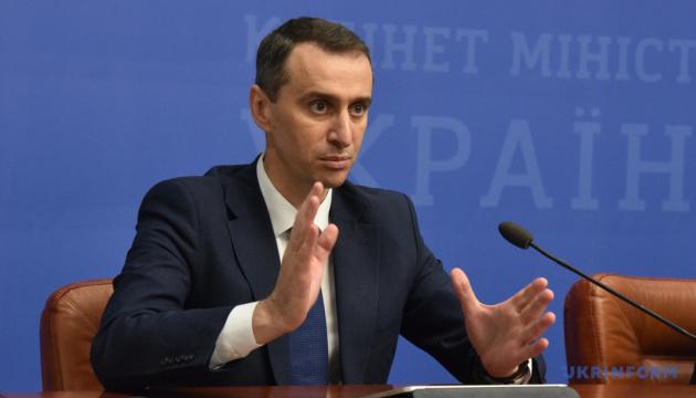 Neue COVID-Welle begann früher als vom Gesundheitsministerium vorhergesagt - Ljaschko