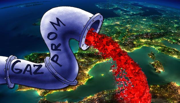 Куди потече російський газ: Кремль змінює не лише маршрут, а й схему впливу
