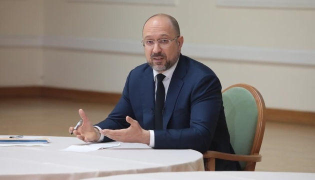 Foreign direct investment in Ukraine amounted to $2.8B in H1 2021