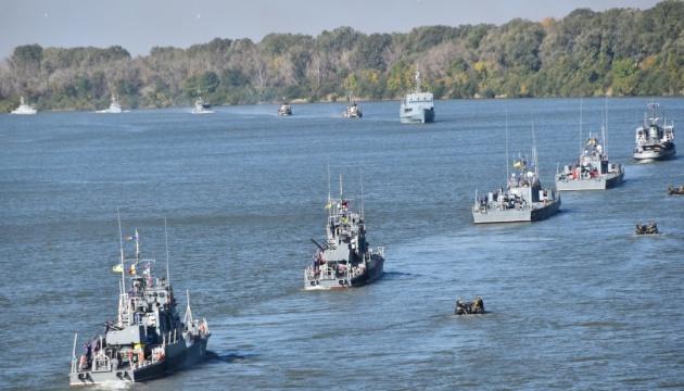"""Ukrainisch-rumänische Übungen """"Riverine-2021"""" enden mit einem symbolischen Abschied der Flotten"""