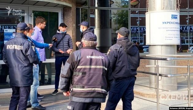 «Схеми» заявляють, що відновили видалений запис інциденту в Укрексімбанку