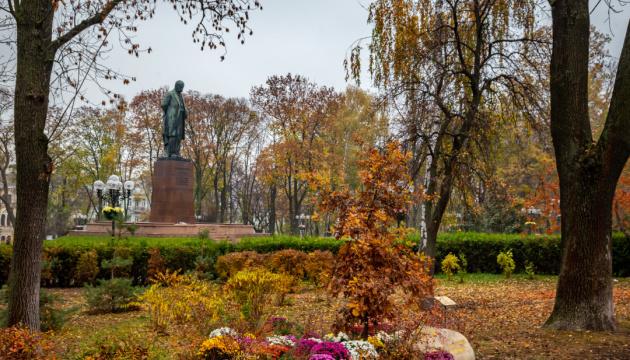 Серія «Перлини Києва» №5: парк Шевченка