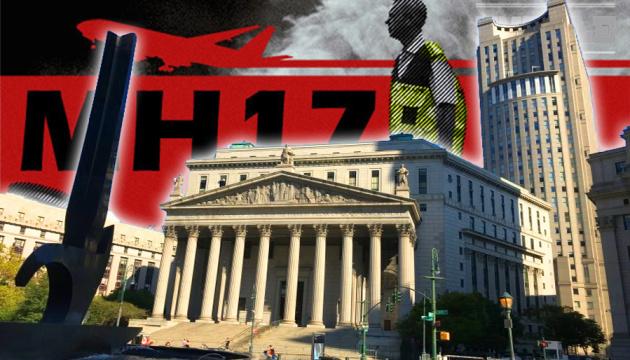 Правда проти брехні: нові докази російського сліду в катастрофі МН17
