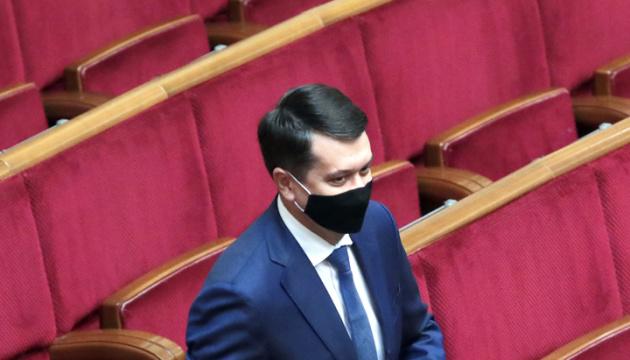 Razumkov no tiene planes de unirse a ninguna facción o grupo parlamentario