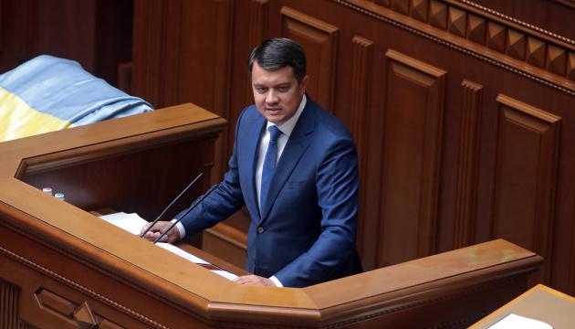 Parlamentsvorsitzender Rasumkow abgewählt