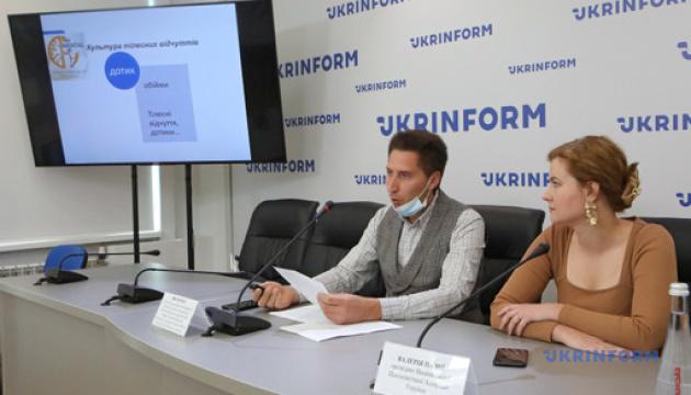 Национальные мероприятия ко Всемирному дню психического здоровья в Украине