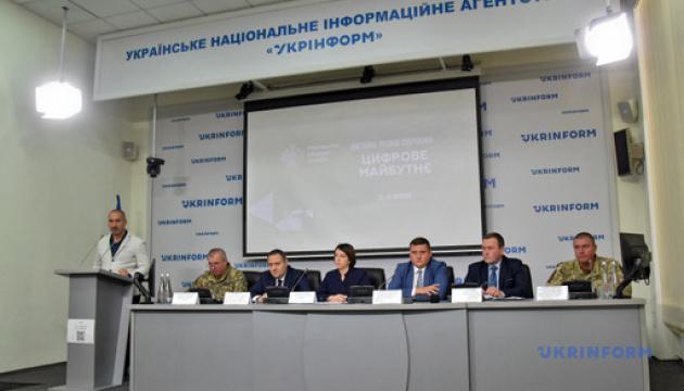 Стан та перспективи цифрової трансформації: оснащення Збройних сил України високотехнологічними зразками озброєння та військової техніки
