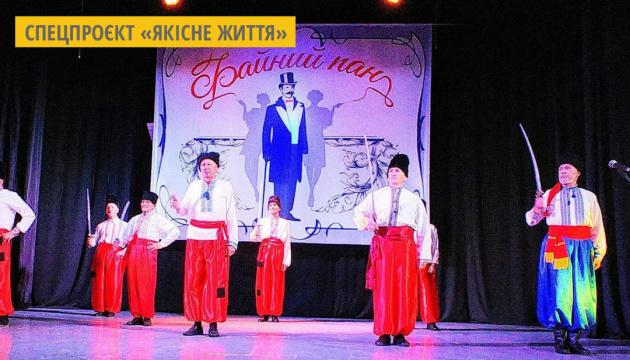 У Черкасах провели конкурс чоловіків поважного віку «Файний пан»
