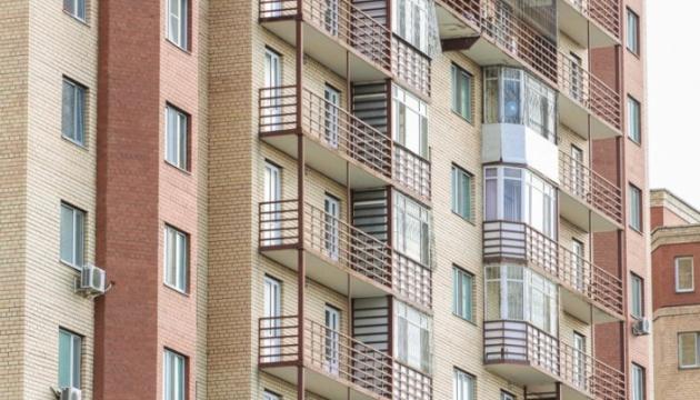 Квартира недорого: як купити житло за держпрограмою