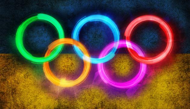 Чи досяжна мрія про Олімпіаду в Україні?