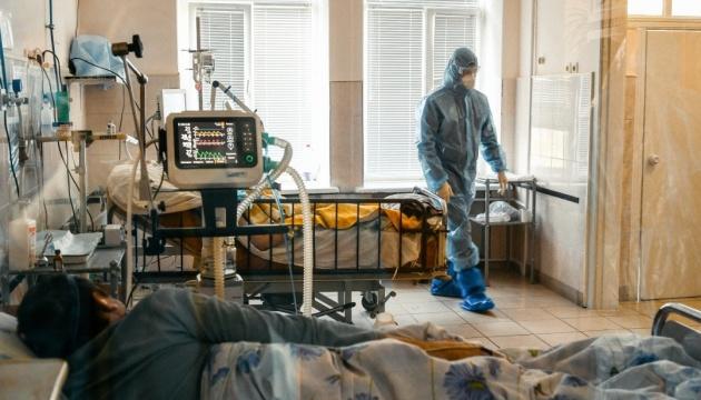 Ucrania notifica 16.362 nuevos casos de COVID-19