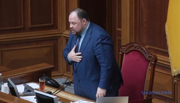 Стефанчука призначили новим спікером Ради