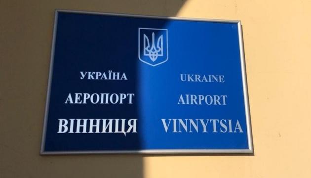 На реконструкцію летовища аеропорту «Вінниця» вже перераховано 135 млн грн  - ОДА