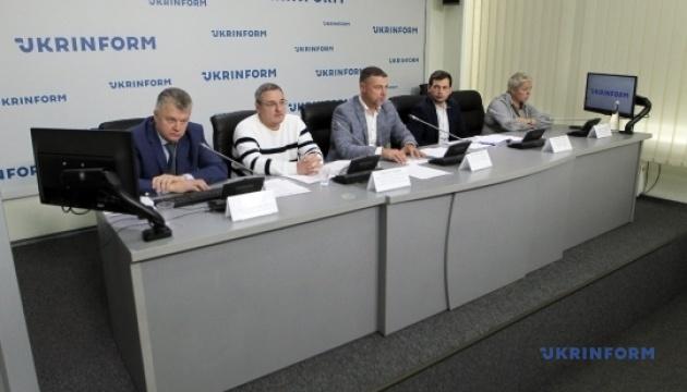 """Чи завдало шкоди державним інтересам ДП """"Антонов""""?"""