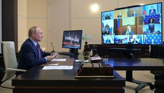 Газова гойдалка Путіна, чергова криза у Польщі та рикошети Pandora Papers