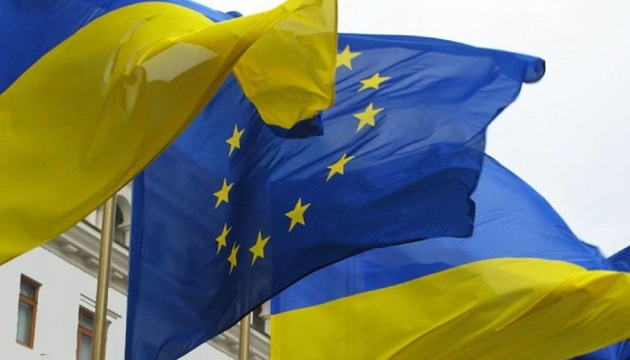 Trois sujets clés du sommet Ukraine-UE nommés à Bruxelles