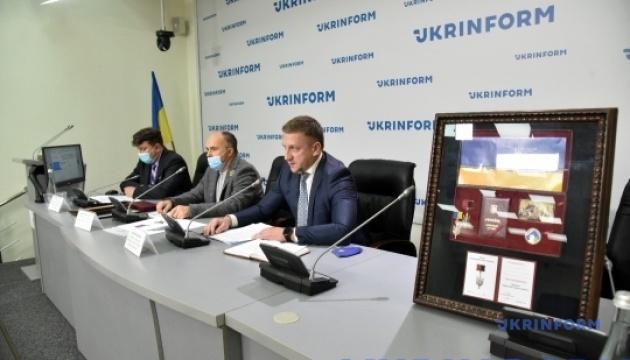 Начало обсуждения Закона Украины