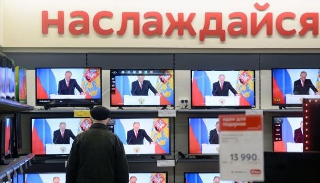 «Невинный» СССР и «конструктивная» Россия
