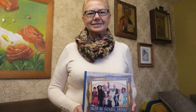 Видана книга-альбом про Ризький український народний театр