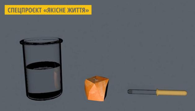 Мобільний додаток для вивчення хімії розробили у Житомирі