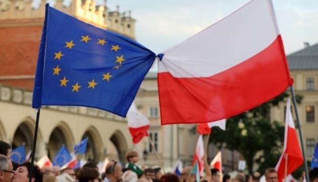 Конфлікт Польщі та Євросоюзу: чим він загрожує Україні і чи загрожує?