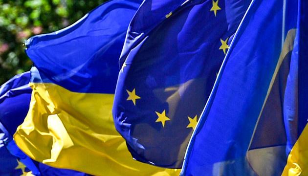 Le sommet Ukraine-UE se tient à Kyiv