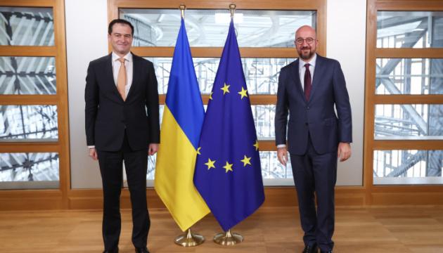 Ukraine's representative to EU presents credentials to European Council president