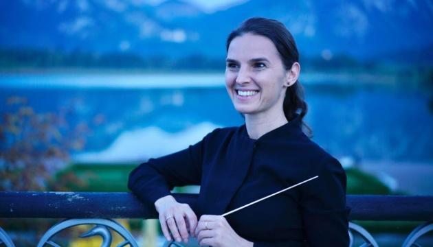 Українська диригентка стала директоркою одного з провідних театрів Італії