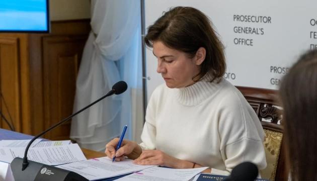 Венедіктова повідомила до Гааги про «паради військовополонених» в ОРДЛО